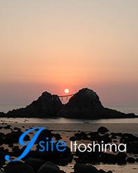 Jサイト糸島