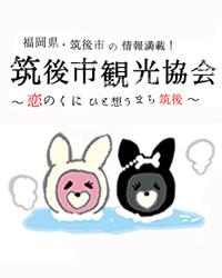 kankou_bunner