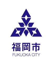 まちの情報_福岡市