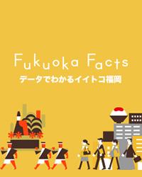 FUKUOKA_FACTS