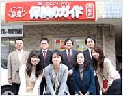 保険のガイド 株式会社ノバリ 福岡第4オフィス