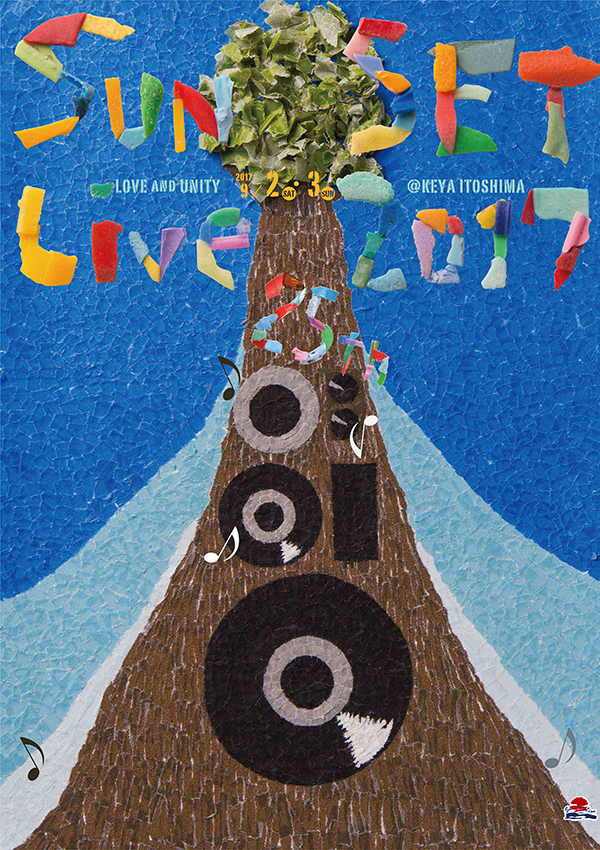 25th Sunset Live 2017