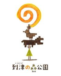 itouzu.logo