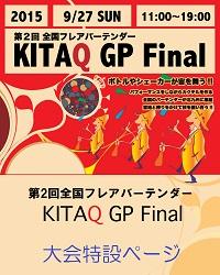 KITAQ GP 2015 banar