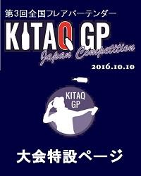 KITAQ GP 2016 bans