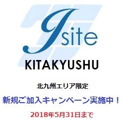 shinkigokanyu