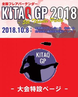 KITAQ GP 2018 bannar1