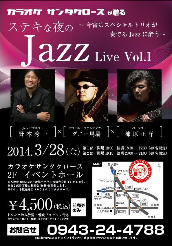jazzlive_f