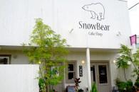 Snow Bear Cake Shop