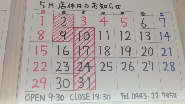 image2 5gatu